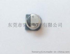 贴片电解电容1UF50V-4x5.4厂家直销