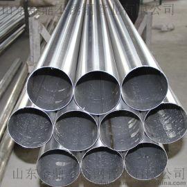 不鏽鋼工業焊管 不鏽鋼工業管 工業不鏽鋼焊管生產廠家-【金鼎】