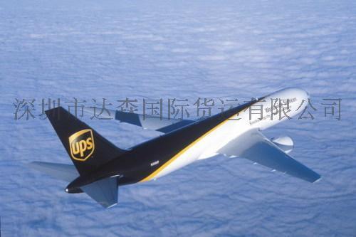 DHL、EMS国际快递代理公司国际物流服务集运法国美国日本澳大利亚