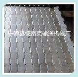 D-LB鏈板輸送帶 烘乾機鏈板 不鏽鋼輸送鏈板 專業生產 放心選購