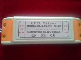 2.4G智能遥控调光调色温外置驱动电源24W