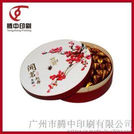 厂家定制圆形特种纸压纹天地盖高档茶叶包装礼盒