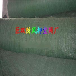 防风抑尘网, 遮阳网, 盖土网