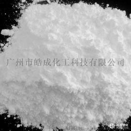 汽巴抗氧剂168 辅助抗氧剂168 亚磷酸酯类抗氧化剂
