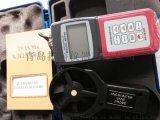 青岛手持式皮带张力仪BTT-2880