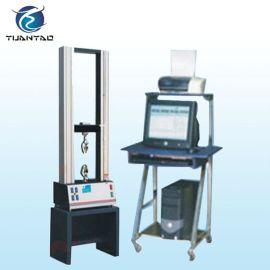数显拉力试验机 橡胶拉力试验机 万能拉力试验机定做