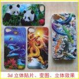 供應iPhone保護套3D立體效果貼片 三維立體