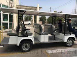 优化版十四座观光车|全新敞开式电动观光车
