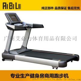 艾必力P2015大型商用跑步機室內運動器材健身房設備