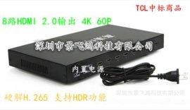HDR播放器一分八超高清HDMI分配器4K码流仪4K60P