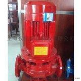 上海孜泉厂家直销XBD12.5/6.94-65L-315消防泵管道泵