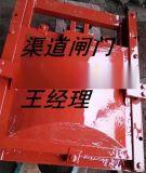 供应磐安PGZ0.6米*0.6米拱形铸铁闸门