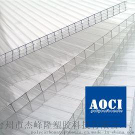 四层中空阳光板四层中空透明格子状pc阳光板厂家