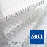 四層中空陽光板四層中空透明格子狀pc陽光板廠家
