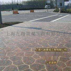安徽 蚌埠市 艺术压花地坪 水泥压花地坪