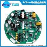 PCBA一站式服务_电路板代工代料工厂-深圳宏力捷!