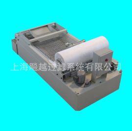 磁辊纸带过滤机 磨床过滤机 乳化液平网纸带过滤机