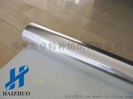 铝箔布 吸音铝箔布 不透水保温铝箔布 耐高温防火布