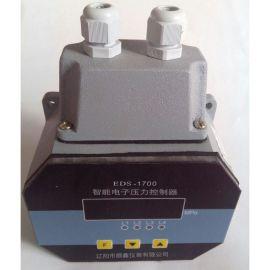 厂家生产EDS 系列电子压力开关代替贺德克电子压力开关