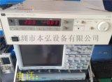 Agilent6031A 20V120A大功率電源