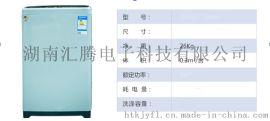 供应贵州地区自助投币洗衣机