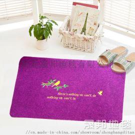 门垫 地毯 蹭蹭垫刺绣防滑吸水 可广告定制