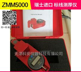 数字路面标线测厚仪 标线厚度测定仪 ZMM5000