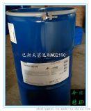 巴斯夫MO2190(WBA)消泡剂