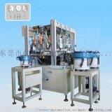 東莞廠家定製 塑膠五金件組裝機