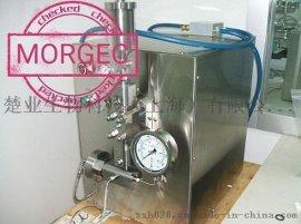 高压均质机、实验型均质机、微射流均质机