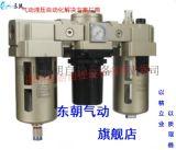 东朝 AC1000-5000空气过滤组合