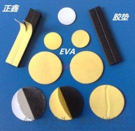 单双背胶黑色白色EVA胶垫