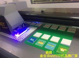 玩具打印机 金谷田玩具印刷机 PVC滑板uv打印机