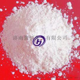 高白超细氢氧化铝 低烟无卤电缆料专用阻燃剂