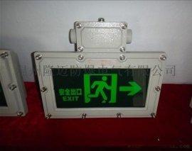 BAYD81防爆标志灯