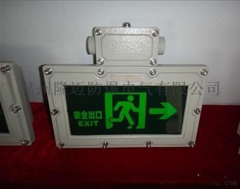 BAYD81防爆標誌燈