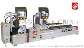 CNC數控雙頭鋸,切割-45°、90°、45°角