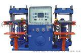 优质U盘套生产流水线设备-硅胶硫化设备-硫化机