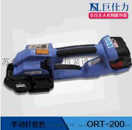 巨仕力手提电动打包机 ORT-200