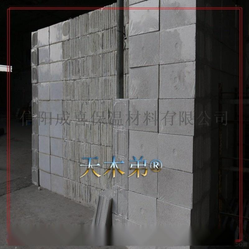 宿州阜陽水泥膨脹珍珠岩保溫板