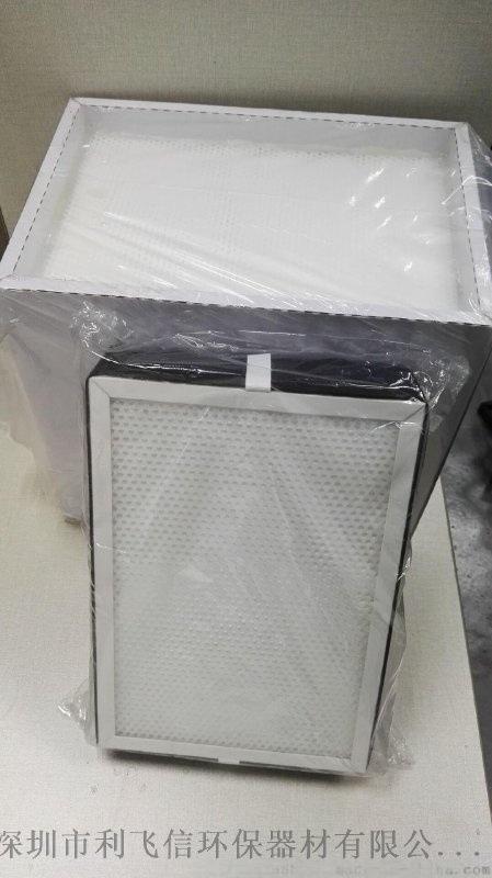 利飞信牌单双工位HEPA高效过滤器 艾灸焊锡烟雾净化高效过滤芯