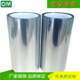 厂家供应 耐高温膜 pet硅胶保护膜 模切制程载体保护膜