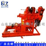 贝兹150米液压钻机