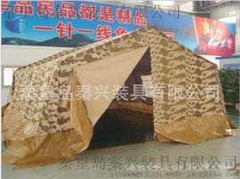 【秦兴】厂家直销 10人单帐篷 户外野营遮阳帐篷 可定制