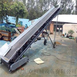 水平托辊圆管加护栏输送机 袋装玉米卸车用粮食输送机