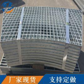 热镀锌格栅板防滑平台钢格栅不锈钢钢格板沟盖板踏步板