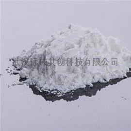 阻燃剂原料苯氧基聚磷腈厂家 现货
