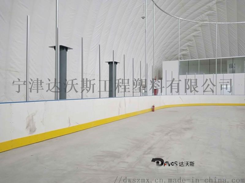 旱地冰球场围栏A松原旱地冰球场围栏A旱地冰球场围栏生产工厂