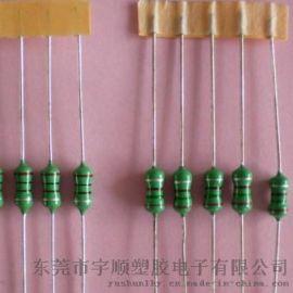 0307色环电感生产厂家
