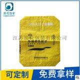 江苏浪花专业生产美观彩印编织阀口袋